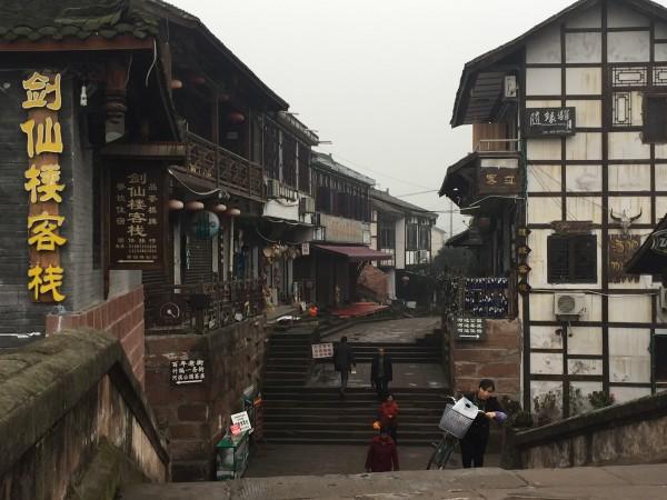 Pingle Ancient Town China
