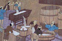 SakeOne's Murals
