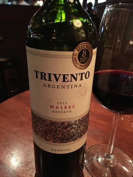 Mendoza Winery: Trivento Malbec Reserve - Remembering Mendoza