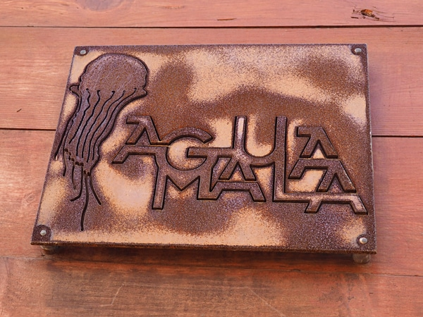 Agua Mala Brewery Metal Sign - baja beers