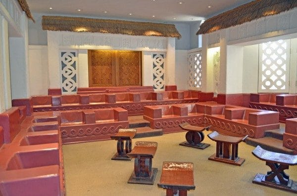 African Heritage Room - Pitt Nationality Rooms