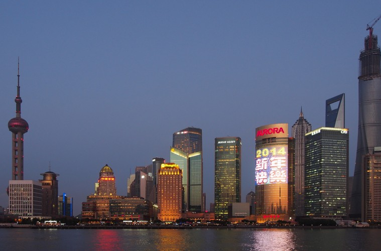 Shanghai Skyline from the Bund by Wilson Hui