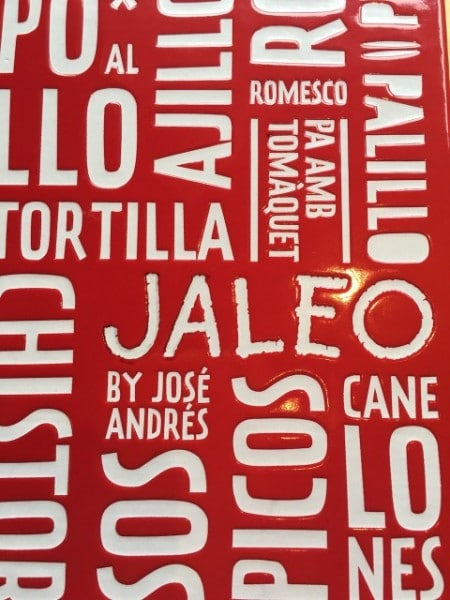 Jaleo by José Andrés is a Great Brunch Spot in Washington DC. Photo by Susan Lanier-Graham