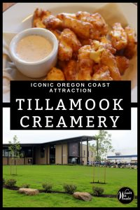 The Tillamook Creamery, an important stop on a visit to the Oregon Coast, is now providing a new and very classy visitor experience in Tillamook, Oregon—complete with #Tillamook ice cream. #PNW #PacificNorthWest #FamilyTravel #Oregon #OregonCoast #WanderWithWonder
